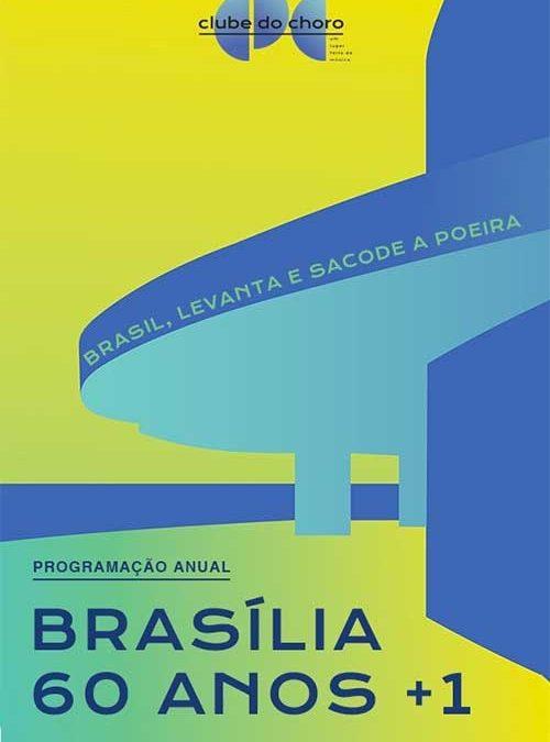 Programação Anual – Brasília 60 Anos de Choro